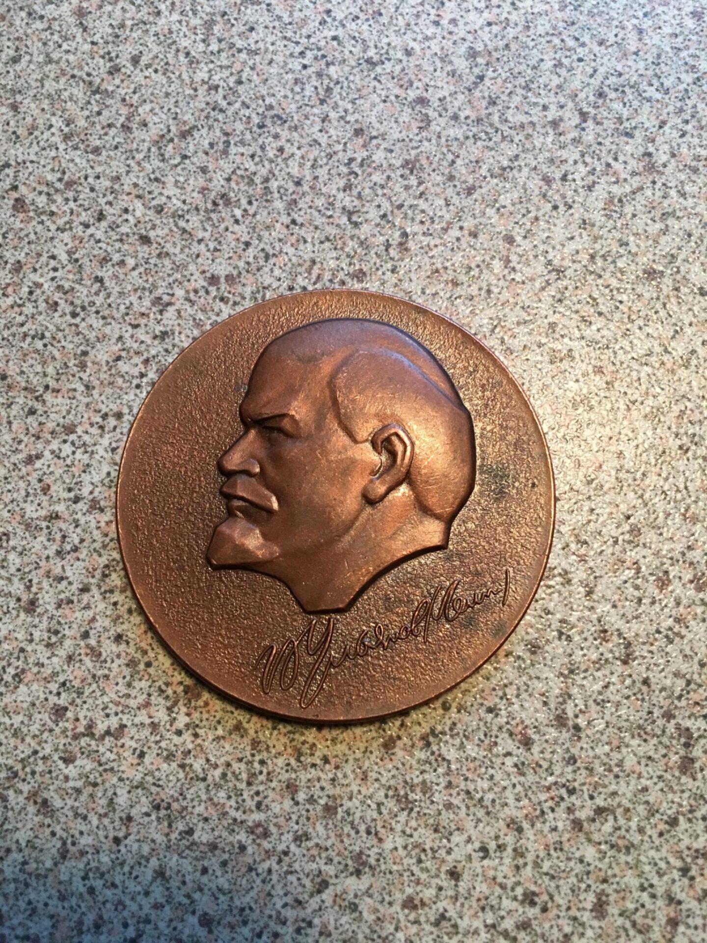 Lenin medalje 1917-1977 (60-års dagen for revolutionen) 300 kr